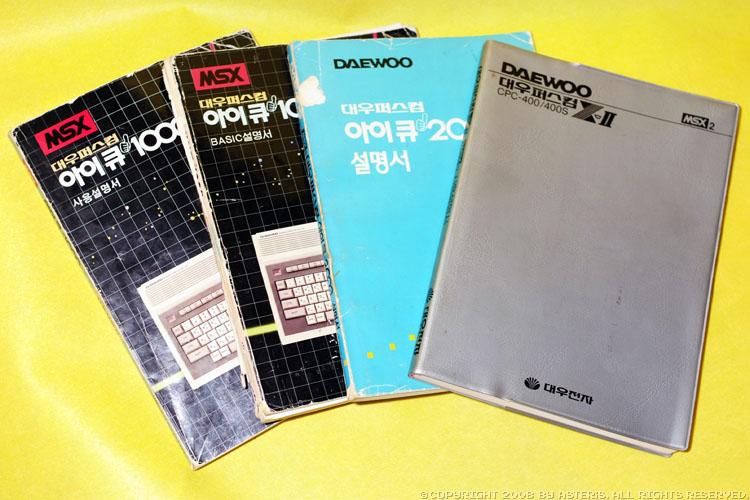 1205506468_msx_book
